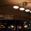 リモコン付き4灯シーリングライト ¥29,800